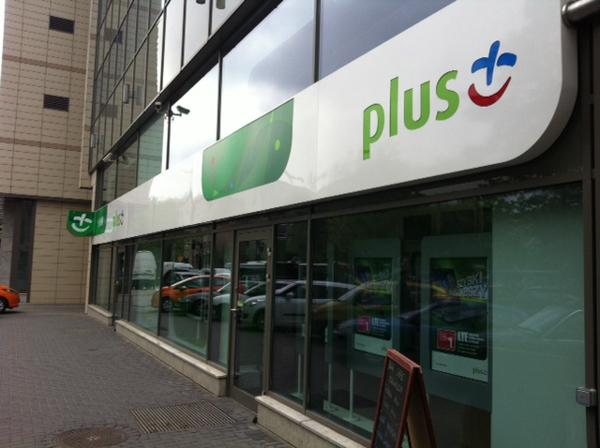 Salon PlusGSM w Krakowie