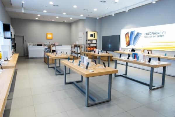 Xiaomi Mi Store - Salon Galeria Katowicka